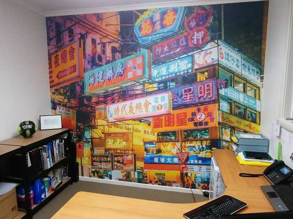 Office Wall Printed Wall Graphics